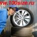 ������ Bridgestone 215/60 R16, 216/65 R16